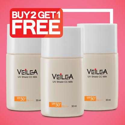 รูปภาพของ VEILEA UV SHIELD CC MILK SPF 50++++  ซื้อ 2 แถม 1 ฟรี