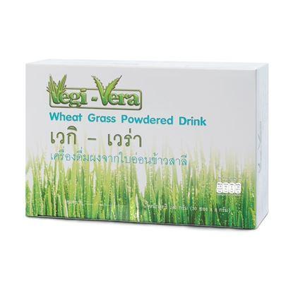 รูปภาพของ VEGI-VERA เครื่องดื่มผงจากใบอ่อนข้าวสาลี